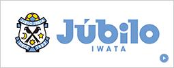 Jubilo磐田